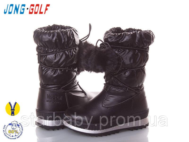 b6c242095 Зимняя обувь дутики с мехом для девочек средние размеры 27-32 оптом, цена  315 грн./пара, купить в Одессе — Prom.ua (ID#761634644)