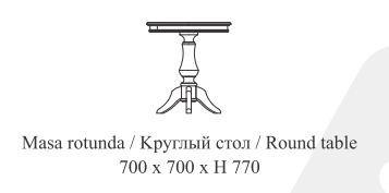 Стол круглый Yana Simex