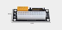 Синхронизатор двух блоков питания SATA ATX 24PIN САТА