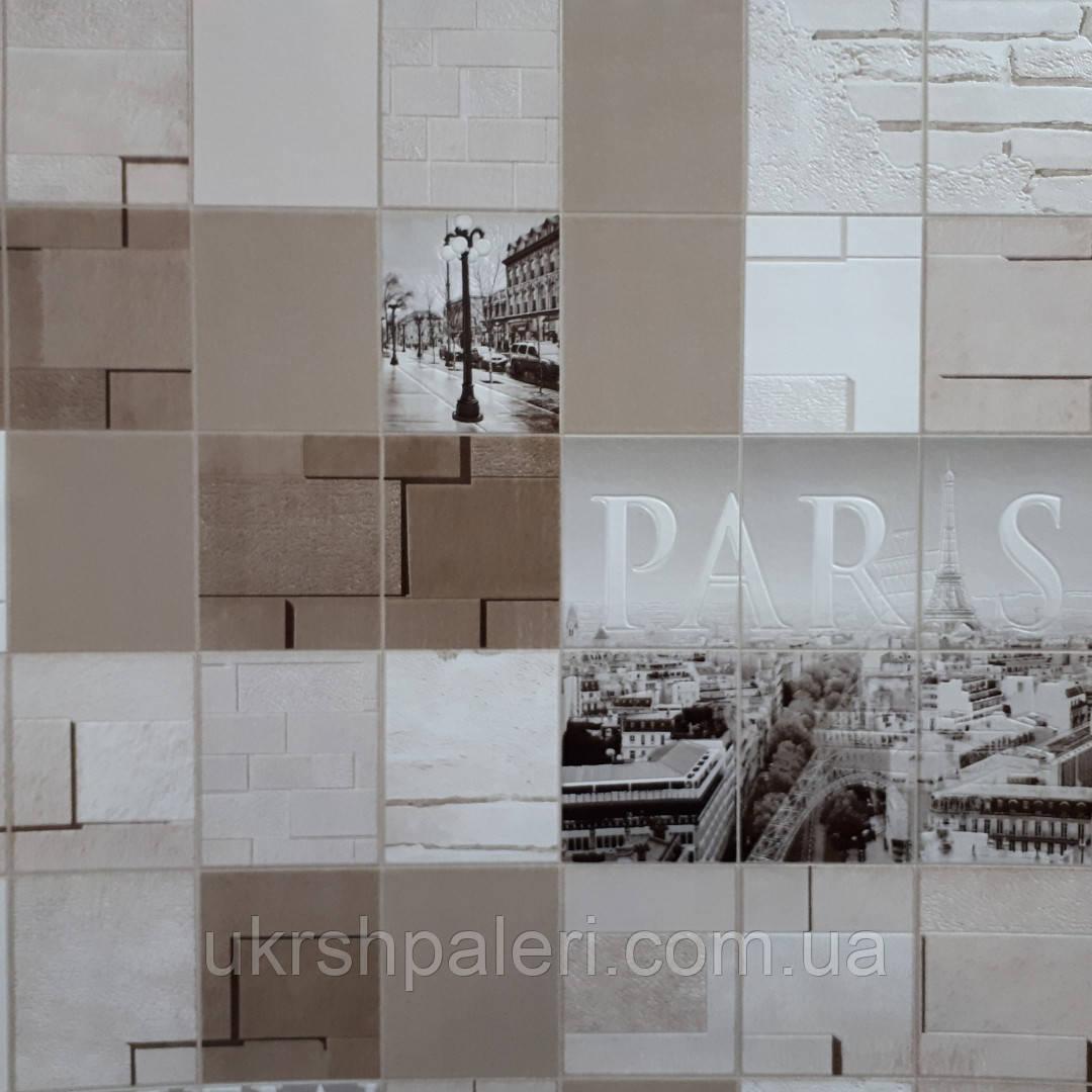 Обои Париж 5638-12 ,виниловые, супермойка,в рулоне 5 полос по 3 метра,ширина 0.53