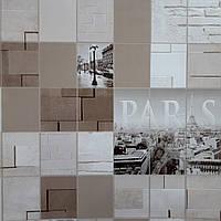 Обои Париж 5638-12 ,виниловые, супермойка,в рулоне 5 полос по 3 метра,ширина 0.53, фото 1