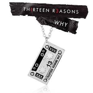 Кулон аудиокассета 13 причин почему