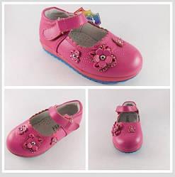 Кожаные туфли для девочки, р. 22- 23 + ВИДЕООБЗОР!
