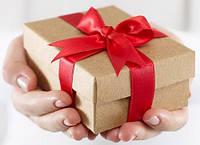 Скидки и подарки в День Рождения!