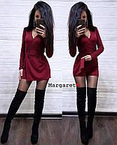 Шикарный комбенизон с шортами, размеры S M, фото 3