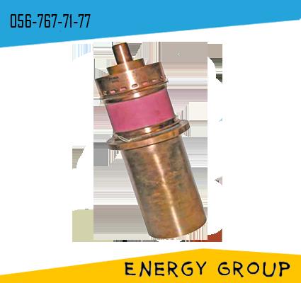Лампа генераторная ГУ-66А