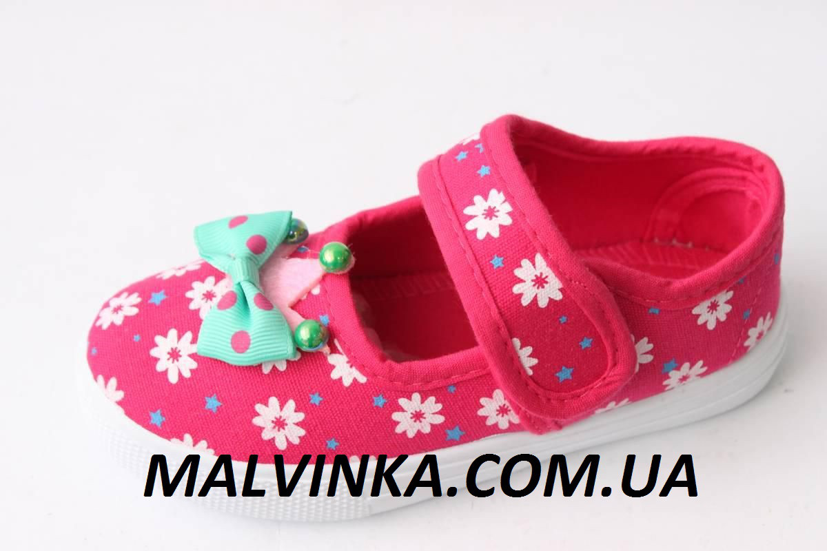 Мокасины на девочку 29 р розовые  LQD арт 33933.
