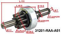 Бендикс стартера HONDA CR-V 2.4 VTEC RD4 RD7 K24A1 HONDA Accord VII 2.0i/ 2.4i K24A K20A6 AT, фото 1