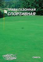 Трава газонная Спортивная
