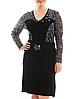 Платье с леопардовой сеточкой