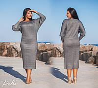 Женское платье ниже колен 411181 (42-56)