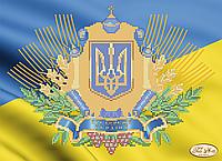 Схема для вышивки бисером Украинская символика ТА-058