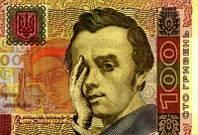 Внимание! Из-за роста курса доллара поднимаются цены сегодня завтра!