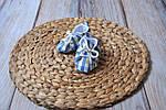Пинетки хлопковые, сине-песочная клетка