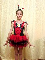 Прокат детского карнавального костюма Божьей Коровки в Харькове