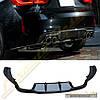 Накладка заднего бампера стиль 3D-design для BMW X5M X6M