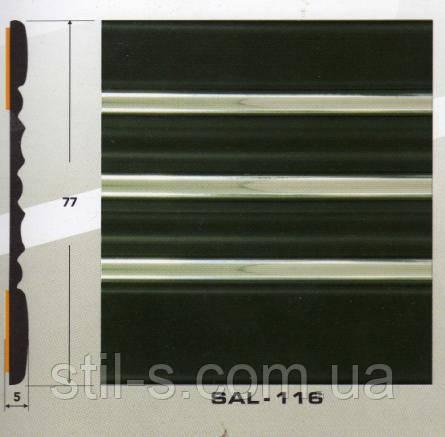 Молдинг SAL - 126