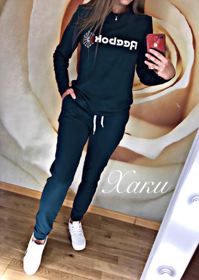 Женский спортивный костюм Reebok р.42-48  продажа, цена в Одессе ... a5cba94b500