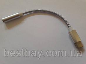 Type c адаптер 3.5мм наушники мама Серебристый