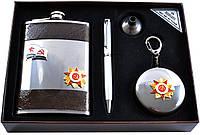 Подарочный набор СССР 4В1 AL212