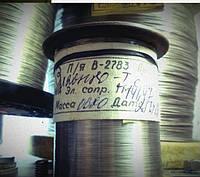 Значения электрического сопротивления для 1 м нихромовой проволоки Х20Н80