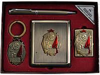 Подарочный набор СССР 4В1 AL309