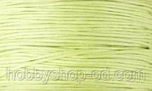 Вощенный шнур светло-лимонный   (примерно 80 м)