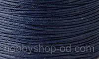 Вощенный шнур синий (примерно 80 м)