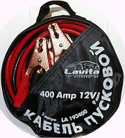 Кабель пусковой Lavita LA 193400 сумка, фото 1