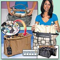 Органайзер для сумки Kangaroo Keeper 2шт.