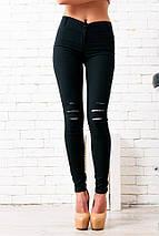 """Узкие женские джинсовые брюки """"SIRIO"""" с разрезами, фото 3"""