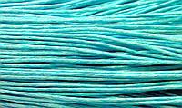 Вощенный шнур морская волна (примерно 80 м)