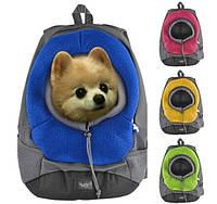 Рюкзак-переноска для животных Crazy Paws серия Sport Back Pack разные размеры и цвета