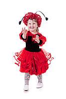 """Детский карнавальный костюм """"Божья коровка Малышка"""""""