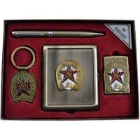 Подарочный набор СССР 4В1 AL315