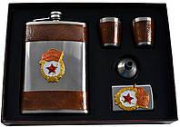 Подарочный набор СССР 5В1 AL209E