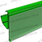 Ценникодержатель для профильных полок, 1000 мм зеленый