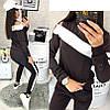 Оригинальный женский спортивный костюм штаны и кофта с белыми вставками и разрезом на плече, фото 6