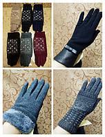 Трикотаж флис.кролик И Вязание шерсти Трикотаж женские перчатки(только ОПТ)