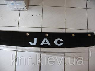 Передняя панель JAC чёрная JAC 1020 (Джак)