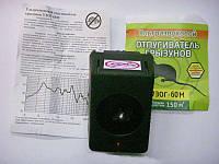 Ультразвуковой отпугиватель мышей и крыс УЗОГ-бОМ,средство от грызунов , фото 1