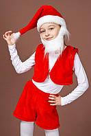 Детский Карнавальный костюм Гном Санта