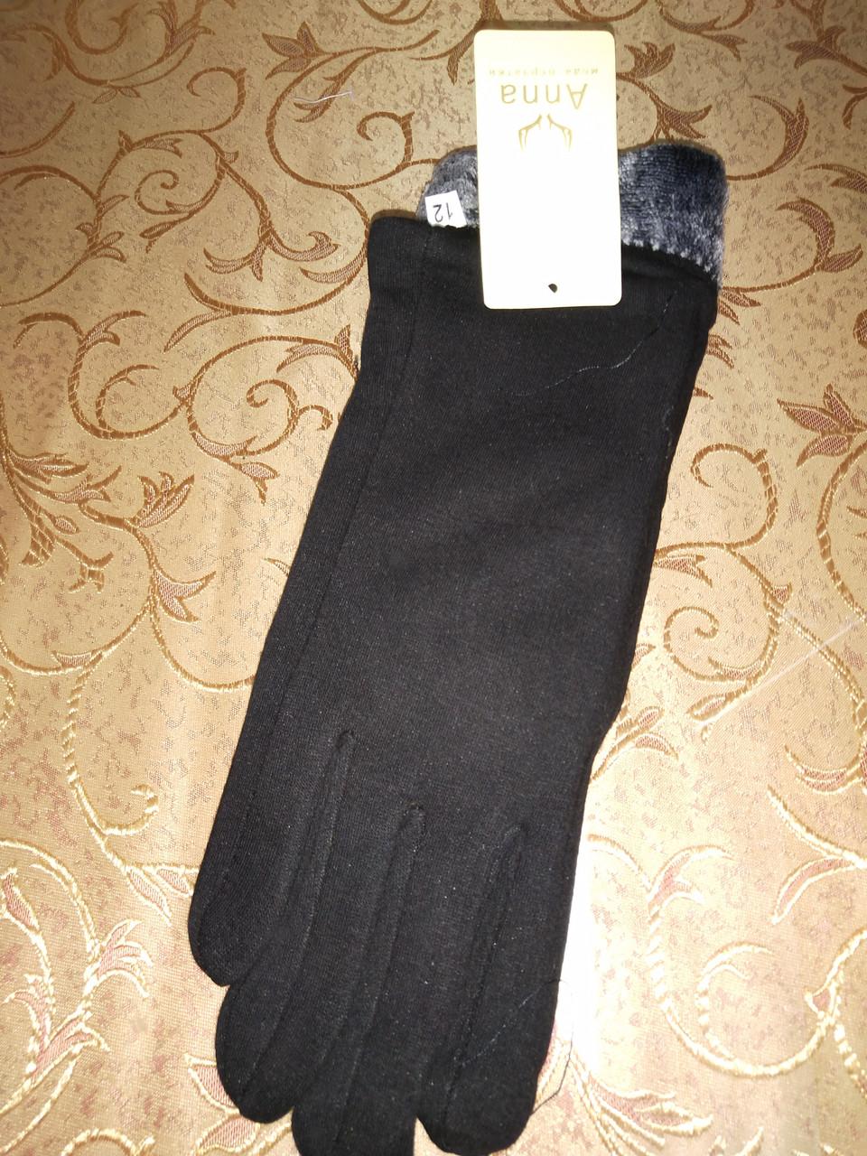 Трикотаж с махра перчатки мужские Anna-мода только оптом