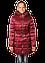 Детская модная куртка весна осень яркая, фото 3