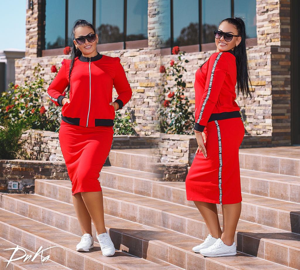 485e1793feaa Спортивный костюм с юбкой 0137 (50-56)  продажа, цена в Одесской ...