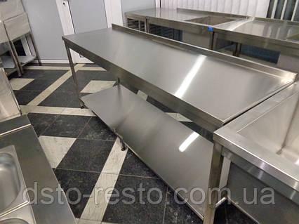 Стол для разделки в ресторан 1400/700/850 мм, фото 2