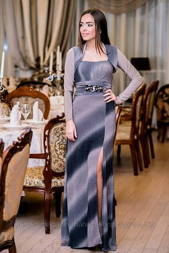 Длинное платье из люрекса
