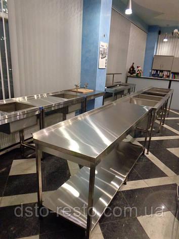 Cтол для кухни ресторана и кафе из нержавеющей стали 1400/600/850 мм, фото 2