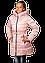 Осенние куртки от производителя для девочек новинка, фото 7