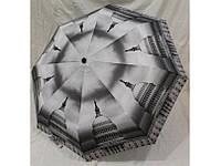 """Зонт полуавтомат в 3 сложения """"Сенат США""""/ Mario Umbrella"""